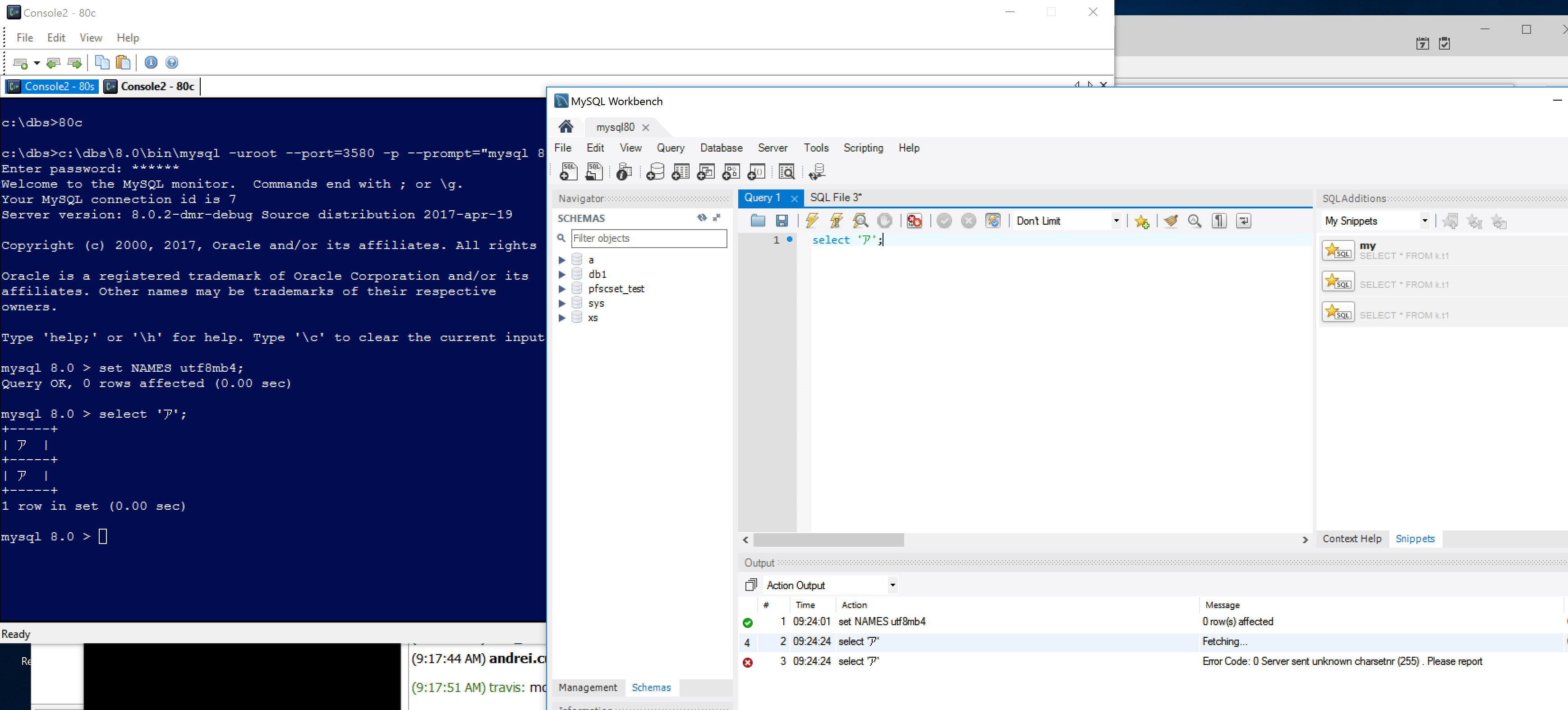 MySQL Bugs: #86454: Workbench can't process utf8mb4 encode